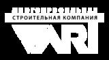 """Многопрофильная строительная компания """"ВарТ"""""""