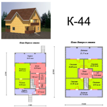 K-44-1