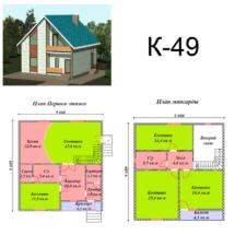 K-49-1