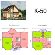 K-50-1