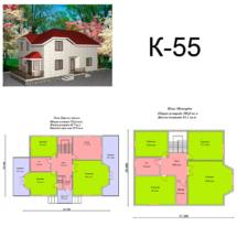 K-551