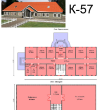 K-571