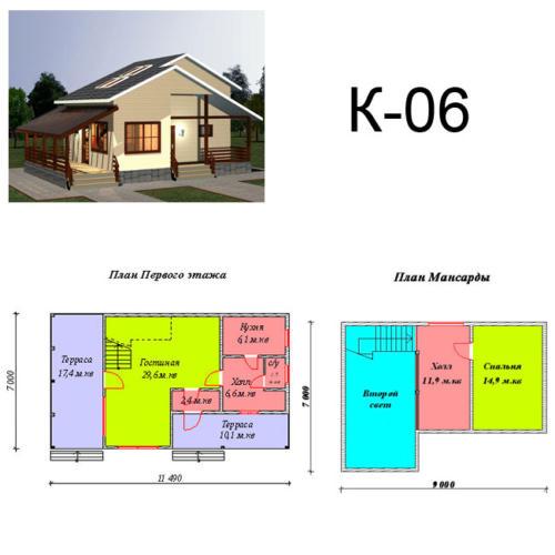 K-06-1