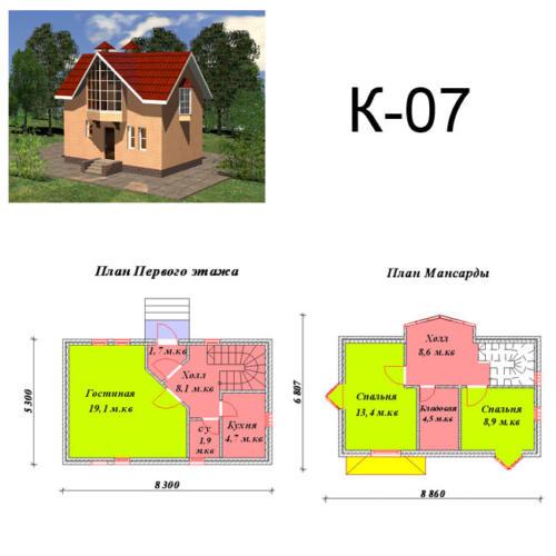 K-07-1