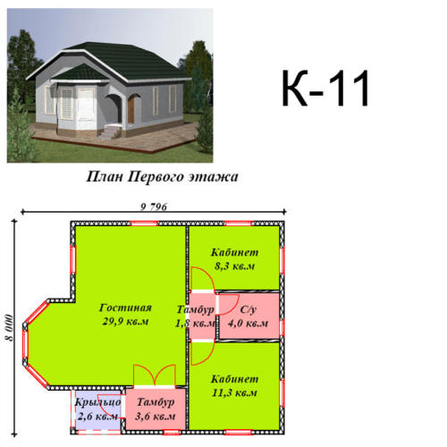 K-11-1