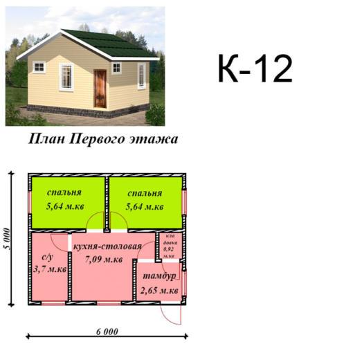 K-12-1